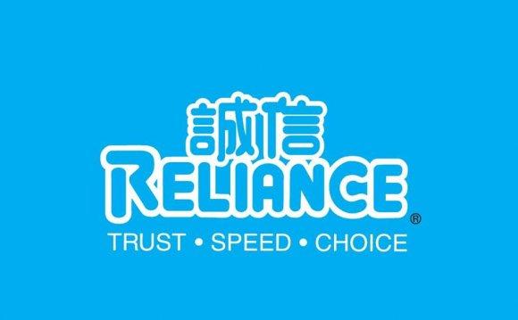 Reliance Travel Malaysia