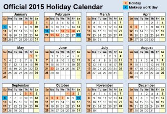 2015 World Holidays Calendar South East Asia Travel Thailand