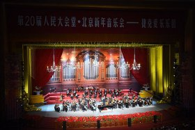 Musicians perform at the Beijing 2016 New Year's Concert at the Great Hall of the People in Beijing, China
