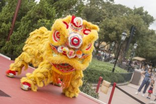 The Chinese Lion Dance During Holidays Around the World at Epcot